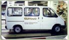 thumbfordTransit
